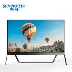 创维(SKYWORTH)100G9 100英寸4K超清3G+32G大内存 JBL音响DTS+杜比音效双解码 全金属AI液晶电视    DQ.1543