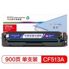 盈佳(YJ) CF513A(204A)红鼓-0.9K(带芯片)    HC.1153
