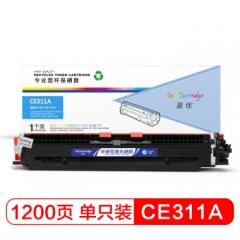 盈佳YJ CE311(126A)/CF351A(130A)兰色硒鼓(带芯片)     HC.1152