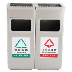 双桶分类垃圾桶 52cm*30cm*62cm 可回收物与不回收物 不锈钢    QJ.378