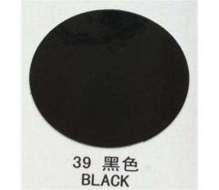津佳黑色/15L防锈漆     JC.1039