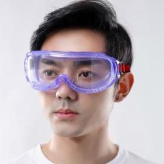 乔智万家护眼眼罩     JC.1057
