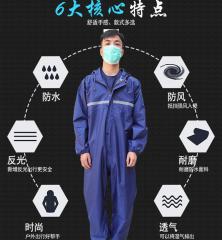 长城透气防雨雨衣  3XL    JC.1059