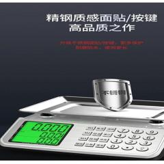 永州939计价秤/称量范围:30KG     JC.1068