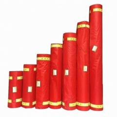 红色激光条幅布材料大西洋横幅竖幅广告布玉樵夫奥德利色带条幅布 70cm红色条幅布-380米    TY.1173