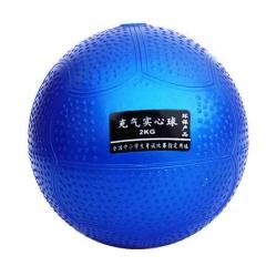 充气实心球2公斤中考专用生标准训练铅球      JX.232