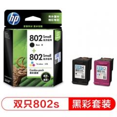 惠普(HP) CR312AA 802s黑色+802s彩色墨盒套装 (适用HP Deskjet 1050/2050/1010/1000/2000/1510/1511)     HC.1158