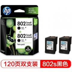 惠普(HP)L0S21AA 802s黑色墨盒双支装 (适用HP Deskjet1050,2050,1010,1000,2000,1510,1511)    HC.1159