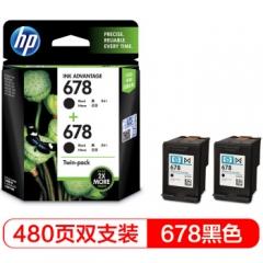 惠普(HP)L0S23AA 678黑色墨盒双支装 (适用HP Deskjet1018,2515,1518,4648,3515,2548,2648,3548,4518)      HC.1161