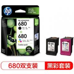 惠普(HP)X4E78AA 680黑彩墨盒套装 (适用于HP DeskJet 2138/3638/3636/3838/4678/4538/3777/3778/5078)    HC.1163