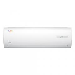 美的 (Midea)KFR-72GW/DY-DA400(D2) 定频冷暖 3匹 壁挂式空调 DQ.1555