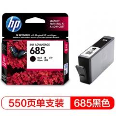 惠普(HP)CZ121AA 685黑色墨盒(适用 HP Deskjet3525/5525/6525/4615/4625)    HC.1166