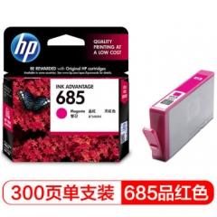 惠普(HP)CZ123AA 685品红色墨盒(适用HP Deskjet3525/5525/6525/4615/4625)    HC.1167