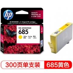 惠普(HP)CZ124AA 685黄色墨盒(适用HP Deskjet3525/5525/6525/4615/4625)      HC.1170