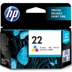 惠普(hp)C9352AA 22号彩色墨盒(适用 Officejet J3606 J3608 J5508)      HC.1171