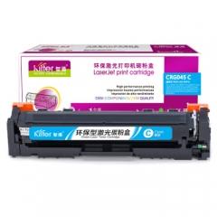 智通ZT CN-045兰鼓(适用Canon LBP611 612 613 MF631Cn MF633Cdw MF634Cdw MF632Cdw MF635Cx)     HC.1174