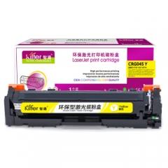 智通ZT CN-045黄鼓(适用Canon LBP611 612 613 MF631Cn MF633Cdw MF634Cdw MF632Cdw MF635Cx)      HC.1176