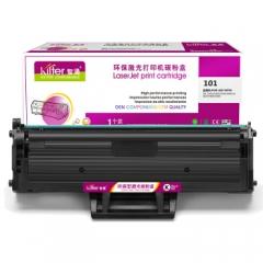 智通ZT SX-101黑鼓(适用Samsung ML-2161 2162G ML-2166W SCX-3401 3406W SCX-3401FH 3406HW)                HC.1181