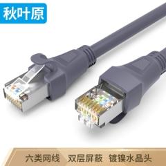 秋叶原(CHOSEAL)六类屏蔽网线 成品网线 网络跳线Cat6六类网线 5米 CT600T5                   WL.635