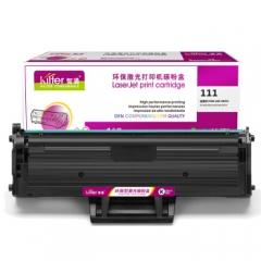 智通ZT SX-111黑鼓(适用Samsung SL-M2020 M2021 M2070 M2071W M2071FH M2022)                    HC.1186