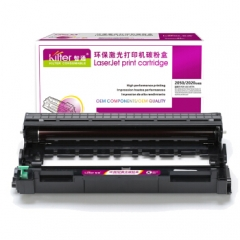 智通ZT DR2050/2020分体鼓(适用Brother HL2045 2075 2040 2070N DCP7010 7025 FAX2820 MFC7220 7420)     HC.1194