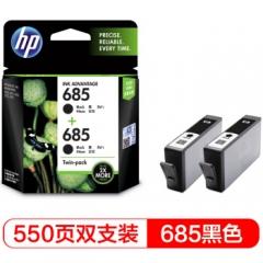 惠普(HP)L0S22AA 685黑色墨盒双支装 (适用Deskjet 4615 AiO、4625 5525 3525 6525 eAiO Printer)      HC.1202