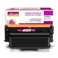 智通ZT LT333高容黑粉(适用Lenovo LJ3303DN LJ3803DN)    HC.1232