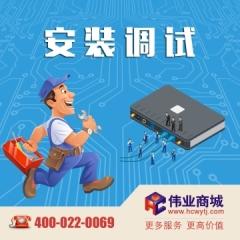 网络安装及调试费(含辅料、人工)140点/次      WL.636