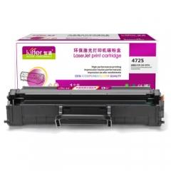 智通ZT SX-4725A/D119S黑鼓(适用Samsung SCX-4725F 4725FN)     HC.1244