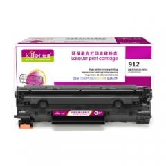 智通ZT 912/CB435A黑鼓(适用Canon LBP3018 LBP3108)    HC.1249