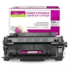 智通ZT CE255A黑鼓(适用HP LaserJetP3015 LaserJetP3015d)     HC.1263