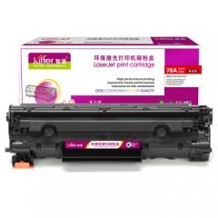 智通ZT CE278A易加粉黑鼓(适用HP LaserJet P1566 P1606dn M1536dnf)     HC.1265