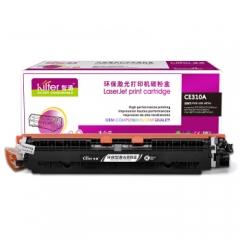 智通ZT CE310A/329黑粉(适用HP LaserJet CP1025 M175a M175nw M275 LBP7010C LBP7018C)     HC.1266