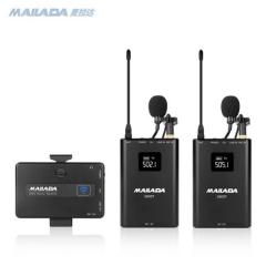 麦拉达(mailada) S600PRO一拖二无线领夹式麦克风单反采访小蜜蜂可充电话筒 内置锂电池一拖二领夹麦克风     IT.1154