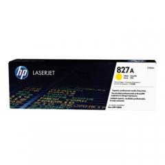 惠普(HP)827A (CF302A) 黄色硒鼓 32000页 适用M880Z    HC.1273