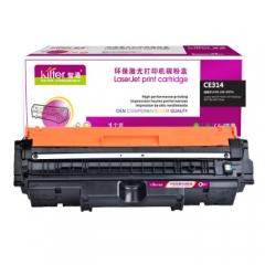 智通ZT CE314A(126A)成像鼓(适用HP LaserJet CP1025 M175a M175nw M275 LBP7010C LBP7018C)   HC.1281