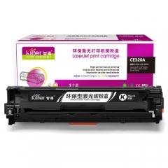 智通ZT CE320A黑鼓(适用HP LaserJet 1525 1525N 1415 CM1415FN CP1525NW 1415FNW)      HC.1282