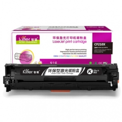 智通ZT CF210X黑鼓(适用HP Laserjet Pro 200 color M251n 251nw MFP M276n fn nw fnw series)     HC.1293