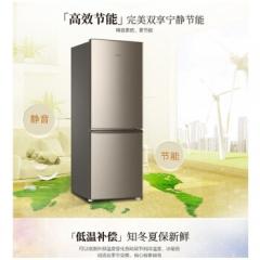 海尔Haier双门两门深直冷速冻节 能静音家用小冰箱180升BCD-180TMPS 炫金 180L     DQ.1558