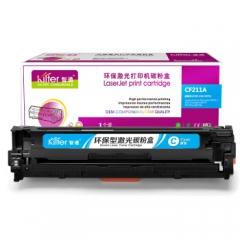 智通ZT CF211A兰鼓(适用HP Laserjet Pro 200 color M251n 251nw MFP M276n fn nw fnw series)     HC.1294