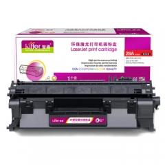 智通ZT CF228A黑鼓易加粉(适用HP M427 M403)    HC.1304