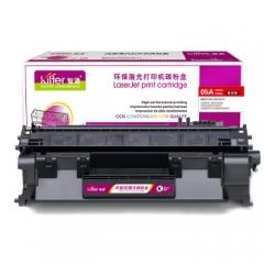 智通ZT CF280A易加粉黑鼓(适用HP LaserJetPro 400 M401打印机系列 400 M425 MFP系列)     HC.1309
