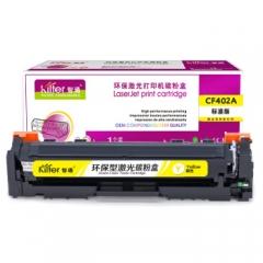智通ZT CF402A(201A)黄鼓(适用HP M252N CF400A M277DW M252DW)    HC.1316