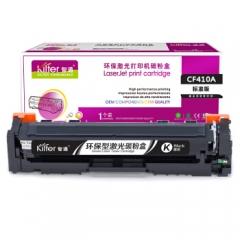 智通ZT CF410A(410A)黑鼓(适用HP M477FDW M477FNW M452dw M452nw M452dn)     HC.1318