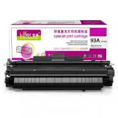 智通ZT CZ192A(93A)黑鼓(适用HP LaserJet Pro M435nw)     HC.1330