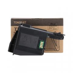 智通ZT KY-TK1003/1128黑色粉盒(适用Kyocera FS-1040/FS-1020MFP/FS-1120MFP/ECOSYS M1520h)    HC.1352