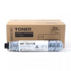 智通ZT RC-MP2501C黑色粉盒(适用Ricoh MP1813L/MP2001L/MP2001SP/MP2013L/MP2501L)    HC.1355