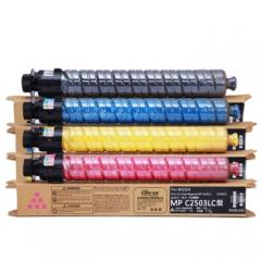 智通ZT RC-MPC2503LC黄色低容粉盒(适用Ricoh MP C2003SP/C2004SP/C2004exSP/C2011SP/C2503SP)    HC.1357