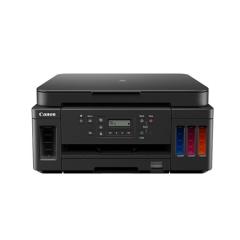 佳能(Canon)G6080彩色喷墨多功能打印一体机 DY.398