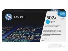 惠普(HP)Q6471A青色硒鼓(适用于HP Color LaserJet 3600/3800系列) HC.1399
